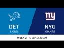 NFL 2017-2018 / Week 02 / Detroit Lions - New York Giants / Condensed Games / Сжатые игры / EN