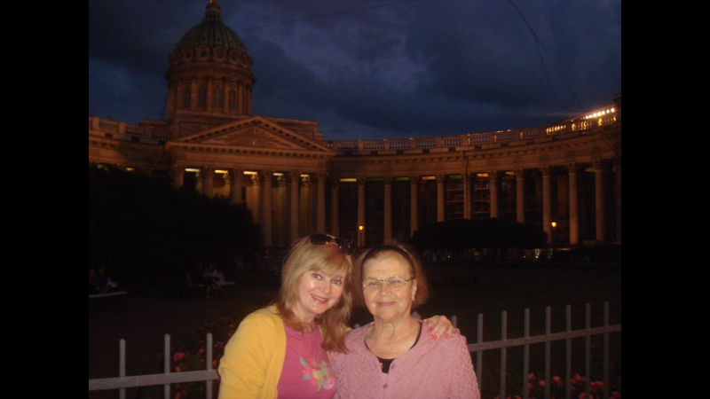 С Мамочкой в Петербургские летние ночи...Июль 2015