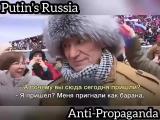 Людей согнали на митинг за Путина,как баранов,но насильно мил не будешь,видео  доказывает это.