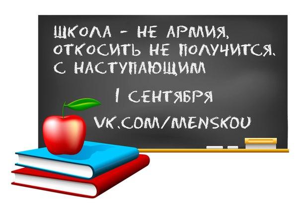 Фото 255377934