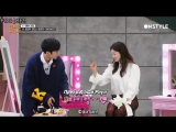 [РУС.САБ][SF9] SF9 Rowoon and Lee El @ Lipstick Prince ep. 8 cut