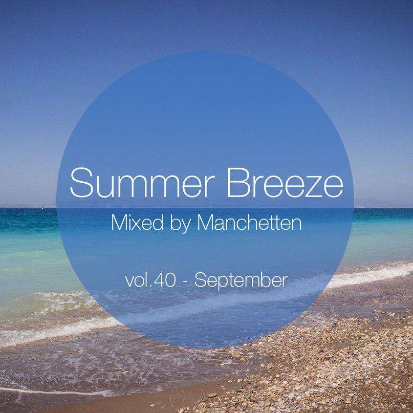Summer Breeze vol. 40