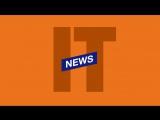 Лучшие IT-новости от 26.01.18