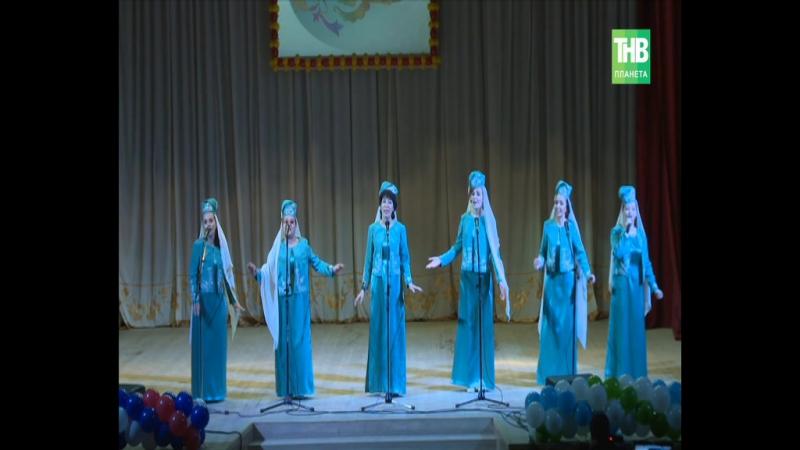 Бүздәк районында Җиз кыңгырау исемле татар милли җыр-фольклор фестивале үтте.