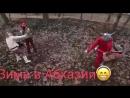 зима в Абхазии