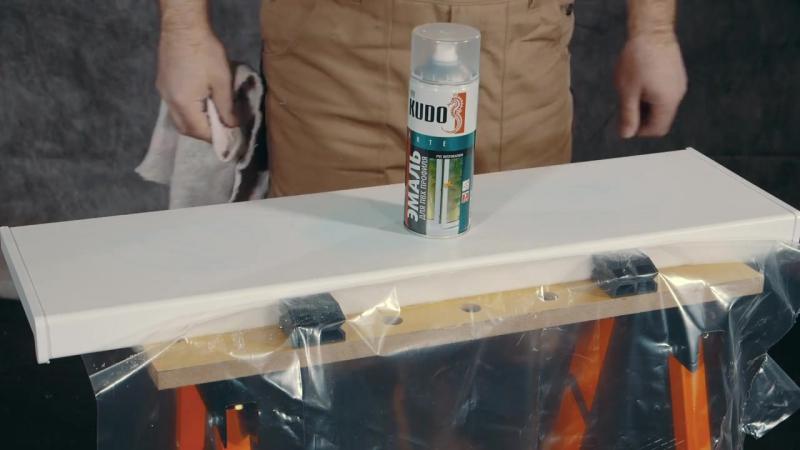 Эмаль для пластиковых окон, подоконников, кабель-каналов, сайдинга _ KUDO KU-610