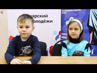 Устами младенца (Правовой турнир)