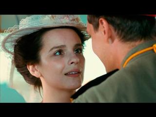 Недумала, что слово невеста будет обозначать внашей жизни невесть что. Крылья империи. Анонс