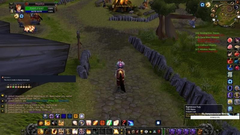 Респек |World of Warcraft TBC 2.4.3| Warmane.com [RUS]