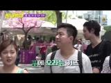 [Teaser] 180302 tvN 'Salty Tour' <짠내투어> in Singapore <싱가포르> EP.14