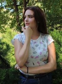Настя Кашлакова