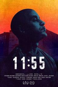 Одиннадцать пятьдесят пять / 11:55 (2016)