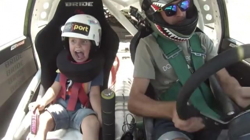 Father and son drift (SMAKE MY BITCH UP) [mid]