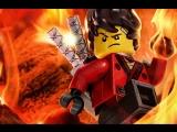 Лего Фильм: Ниндзяго (2018) Трейлер