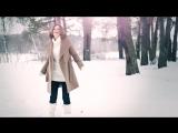 Катерина Голицына К тебе лечу (feat. Михаил Бондарев)