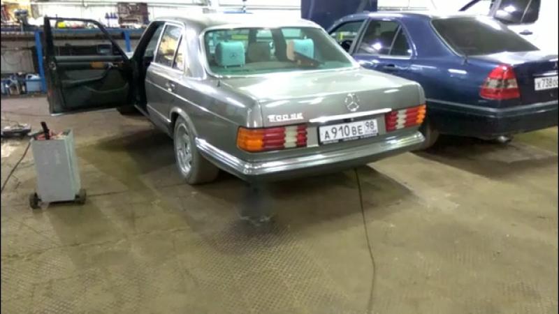 W126 выхлоп