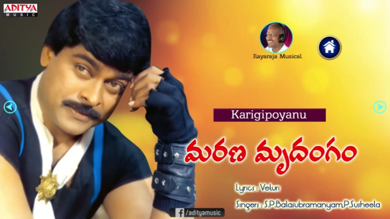Marana Mrudangam 1988 (మరణ మృదంగం ) Full Songs ♫ Jukebox ♫ Chiranjeevi, Radha,Su