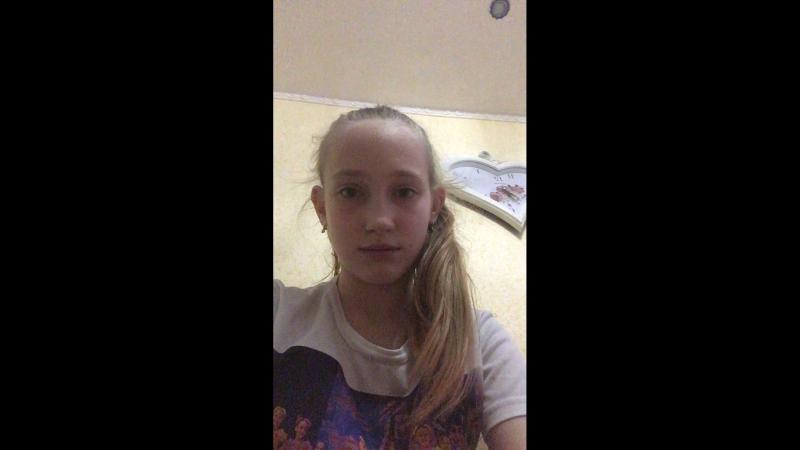 Анастасия Ермилова — Live