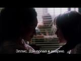 Кошмар на Улице Вязов 5 Дитя Сна  A Nightmare on Elm Street 5 The Dream Child (1989) Eng + Rus Sub (1080p HD)