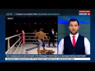 Министр спорта Украины запретил всем национальным сборным ездить в Россию.