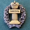 Совет молодых адвокатов Свердловской области