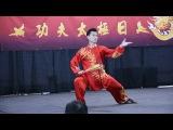 The most beautifull TaiCHi Fan Form Tiger Claw 2016