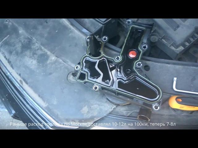 VW Passat 1.8TSI. 7.6л на 100км(АИ92) по Москве (замена маслоотделителя)