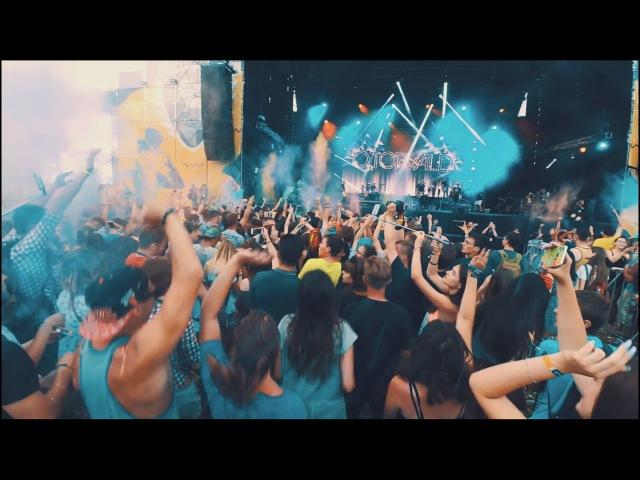 O.Torvald - Копи ( live | Файне місто 2017 | 2K )