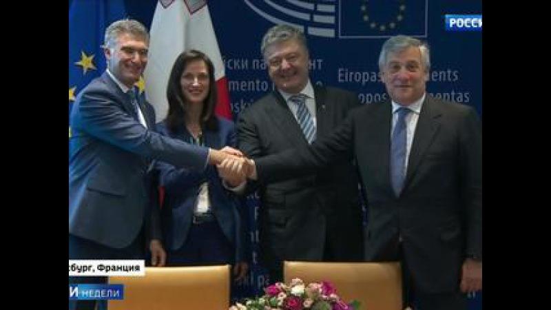 Порошенко, хихикая, превращает украинцев в рабов ЕС