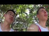 Путешествие в Китай 9 серия