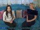 Правила хорошего тона от Marii Boucher на телеканале Санкт Петербург