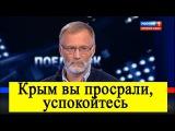 Сергей Михеев отвечает на вопросы упоротых украинских экспертов