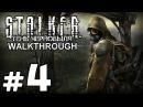 Прохождение S.T.A.L.K.E.R. Тень Чернобыля — Часть 4 РЕЙД В ТЁМНУЮ ДОЛИНУ
