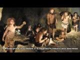 Родовые общины охотников и собирателей
