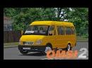 Микроавтобус Газель Газ-322132 для Omsi 2