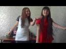 Прикол!Татарская песня в исполнении девчат