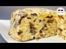 Торт без выпечки ВСЕГДА УДАЧНЫЙ Объедение Устройте кулинарный сюрприз ваши