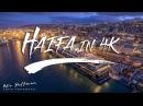 Haifa in 4k