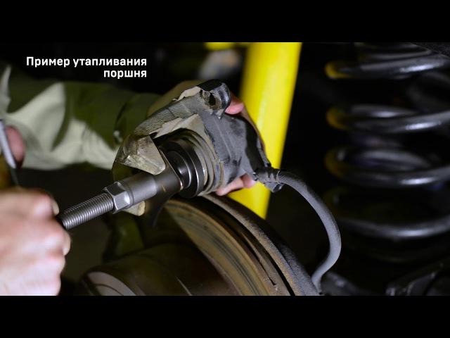 Инструмент для тормозной системы Дело Техники
