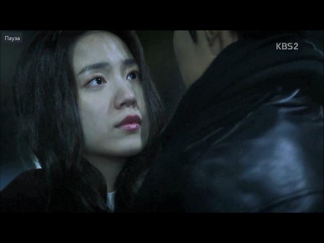 Jang Ha‑ri Kim Min-joon - Обезоружена