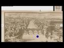 вперёд в прошлое панорамы РИМА