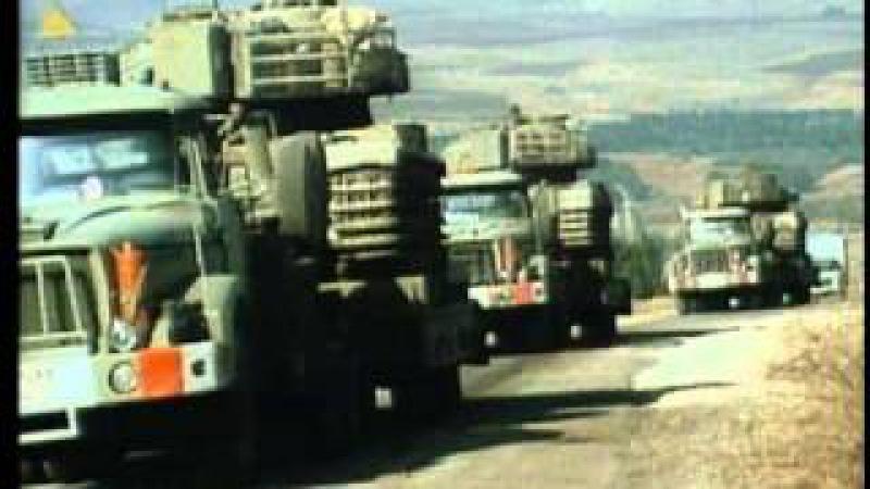 Yom Kippur 1973 - Part 2 of 3