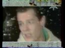 """Фристайл"" & Вадим Казаченко - Белая метелица (1991 г.)"