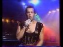 """Фристайл"" & Вадим Казаченко - Бог тебя накажет (1992 г.)"