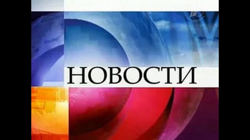 Новости выпуск 35 реклама