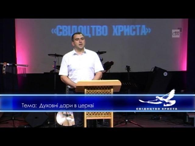 25.06.2017 Іванечко Андрій -