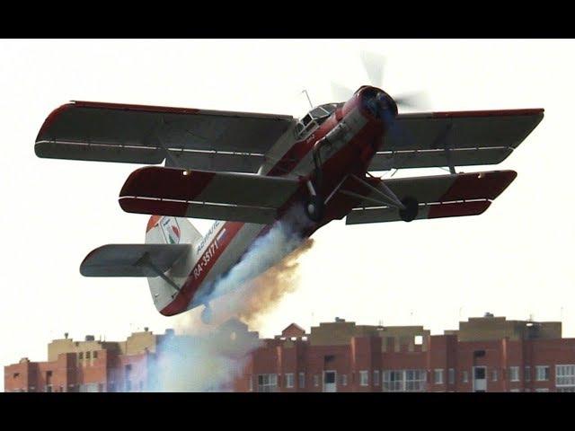 Авиакатастрофа самолета Ан-2 Аннушка - рулежка-взлет-полет... (полная версия)
