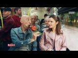 Серж Горелый - Знакомство с девушкой в общественном транспорте