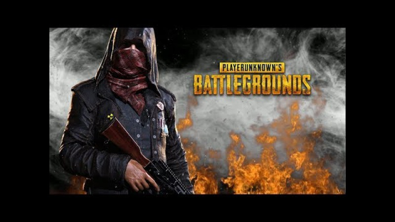 PlayerUnknown's Battlegrounds ПАБГ Двое из ларца