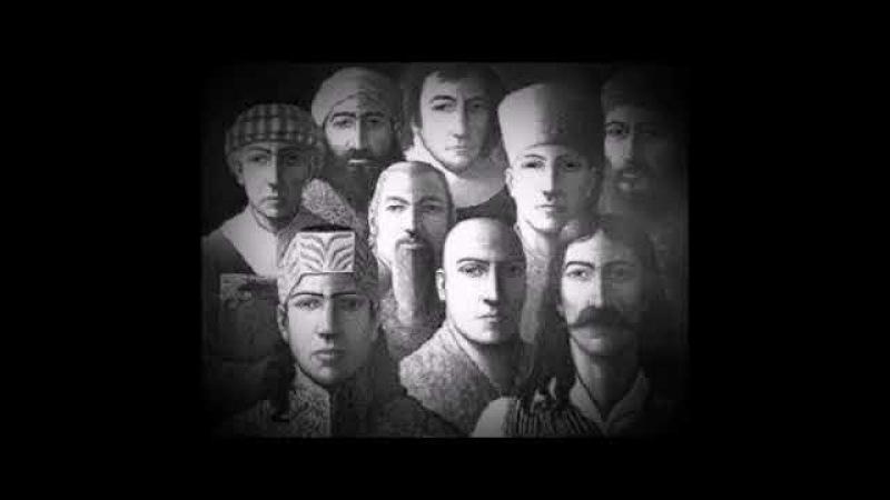 ►Союз Девяти Неизвестных (Общество царя Ашоки)
